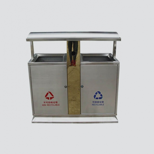 BS35 Iron Waste Bin for Outdoor