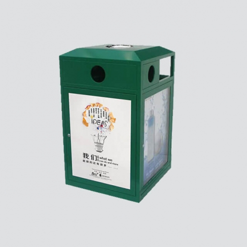 BS45 outdoor advertising trash receptacle