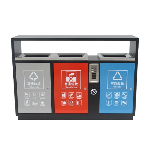 BS05 Environmental waste bin compartment